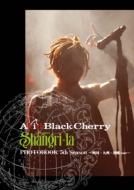 Acid Black Cherry Project Shangri-la シリーズ・ドキュメンタリー PHOTOBOOK 「5th Season〜四国・九州・沖縄tour〜」