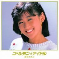 ゴールデン★アイドル 岡田有希子