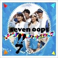START LINE 【初回生産限定盤】(CD+DVD)