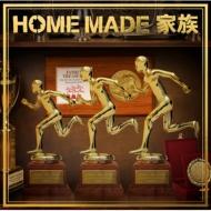 Family Treasure -The Best Mix Of Home Made Kazoku-Mixed By Dj U-Ichi