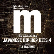 The Exclusives Japanese Hip Hop Hits Vol.4 mixed by DJ HAZIME