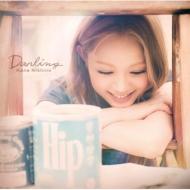 Darling (+DVD)【初回限定盤】