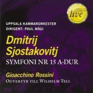 ショスタコーヴィチ:交響曲第15番、ロッシーニ:『ウィリアム・テル』序曲 パウル・マギ&ウプサラ室内管弦楽団