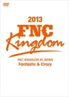 FNC KINGDOM IN JAPAN 〜Fantastic & Crazy〜
