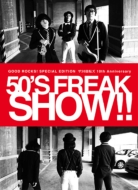 GOOD ROCKS! SPECIAL EDITION ザ50回転ズ 10th Anniversary 50'S FREAK SHOW!!
