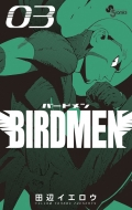 BIRDMEN 3 少年サンデーコミックス