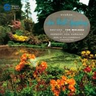 ドヴォルザーク:交響曲第9番『新世界より』、スメタナ:モルダウ カラヤン&ベルリン・フィル(1957−58)