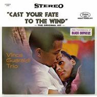 Jazz Impressions Of Black Orpheus (アナログレコード)