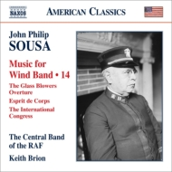 吹奏楽のための作品集第14集 ブライオン&英国王立空軍中央軍楽隊