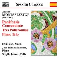 ヴァイオリンとピアノのための作品全集、ピアノ三重奏曲 エヴァ・レオン、ホセ・ラモス・サンタナ、シビル・ジョーナー