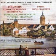 Sym, 1, Piano Concerto, 1, : M.stravinsky Seferinova(P)Vlasenko / +pabst: Piano Concerto