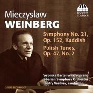 交響曲第21番『カディッシュ』、交響詩『ポーランドの音』 D.ヴァシリエフ&シベリア交響楽団