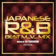 JAPANESE R&B BEST MUSIC VIDEO MIX mixed by DJ TAKUROW (+DVD)