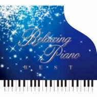 リラクシング ピアノ〜ベストディズニー コレクション