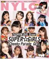 NYLON JAPAN ���ʕҏW iDOL Street SPECIAL FASHION BOOK �����Z�N�V�[Ver.