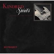 Kindred Spirits Guitar Arrange Version