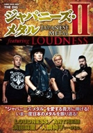 The Dig Presents �W���p�j�[�Y�E���^��II Featuring Loudness �V���R�[�~���[�W�b�N���b�N