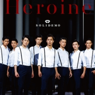 Heroine (EMO盤)