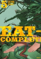 Eat-man Complete Edition 5 シリウスkc