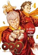 009 Re: Cyborg 4 ビッグガンガンコミックススーパー