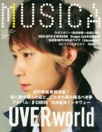 MUSICA (ムジカ)2014年 7月号