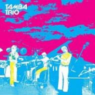 Tamba Trio (Essential Brazil 2014)
