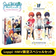 Uta no Prince Sama All Star After Secret First Press Limited Edition Sweet&Bitter BOX [Loppi HMV Special Set]