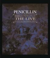 瑠璃色のプロヴィデンス THE LIVE (Blu-ray)
