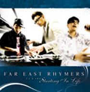 HMV&BOOKS onlineFar East Rhymers/【sale】 F E R Two - Starting In Life