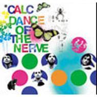 【sale】 Dance Of Nerve