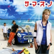 HMV&BOOKS onlineSummer Snow Surprise/【sale】 サ★マ★ス★ノ