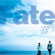 遊吟/【sale】 Fate