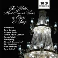 世界の名唱集 カラス、ベルゴンツィ、フェリアー、フィッシャー=ディースカウ、テバルディ、ビョルリンク、シュヴァルツコップ、ヴンダーリヒ、他(10CD)