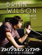 Brian Wilson Songwriter Part-1 �`�U �r�[�`�{�[�C�Y�̌��Ɖe�`