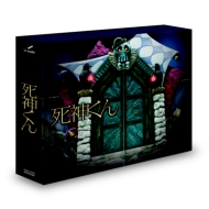Shinigami Kun Blu-Ray Box