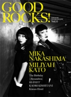 GOOD ROCKS! Vol.51