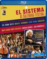 マーラー:交響曲第1番『巨人』、ガーシュウィン:キューバ序曲、他 ラトル&ベネズエラ国立児童交響楽団(ザルツブルク音楽祭2013)