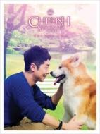 Cherish 2