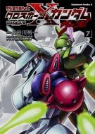 機動戦士クロスボーン・ガンダム ゴースト 7 カドカワコミックスaエース