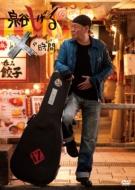 Izumiya Shigeru Batsuna Live