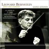 Rhapsody in Blue, An American in Paris : Bernstein / Columbia Symphony Orchestra, New York Philharmonic