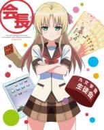 人生相談テレビアニメーション「人生」 Vol.6