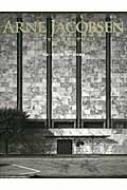 ARNE JACOBSEN ヤコブセンの建築とデザイン