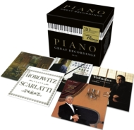 グレート・ピアノ・レコーディングズ〜ルービンシュタイン、ホロヴィッツ、リヒテル、グールド、ペライア、キーシン、アルゲリッチ、他(30CD)