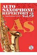 ピアノピース(35)映画「アナと雪の女王」より とびら開けて / 日本語歌詞 (ピアノ弾き語り)