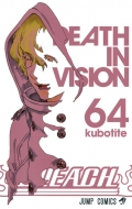 BLEACH -ブリーチ-64 ジャンプコミックス