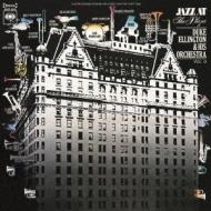 Jazz At The Plaza 2