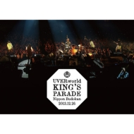 UVERworld KING'S PARADE Nippon Budokan 2013.12.26 (DVD)