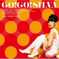GO! GO! SILVA