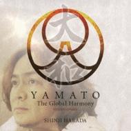 YAMATO 〜ザ・グローバル・ハーモニー (+DVD)